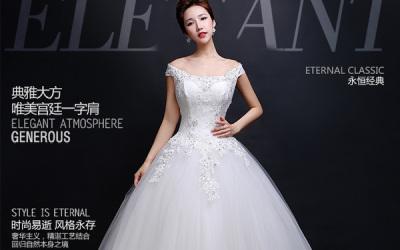 婚纱 礼服 详情页设计