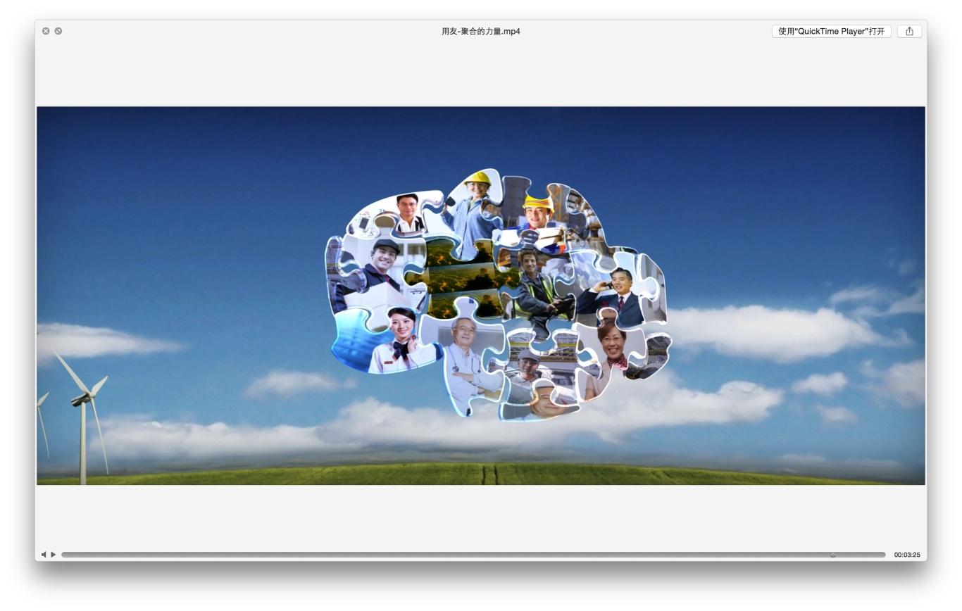 用友-聚合的力量概念宣传片图6