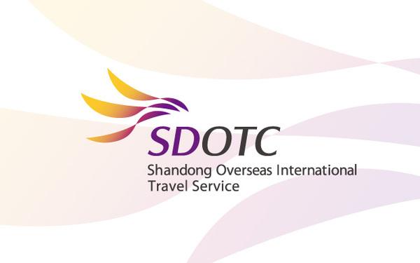 山东海外国际旅行社