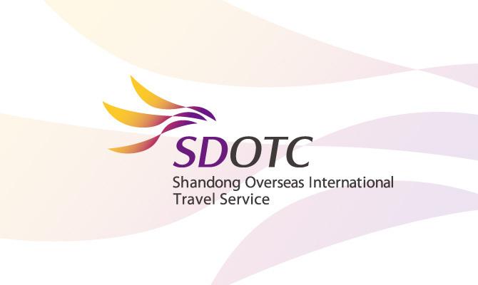 山东海外国际旅行社图4