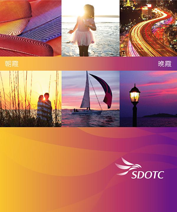 山东海外国际旅行社图1