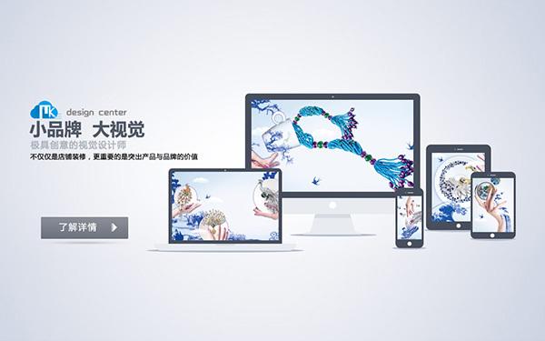 北京美客电子商务有限公司官网