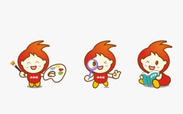 """""""点点爱""""幼儿教育连锁机构吉祥物形象"""