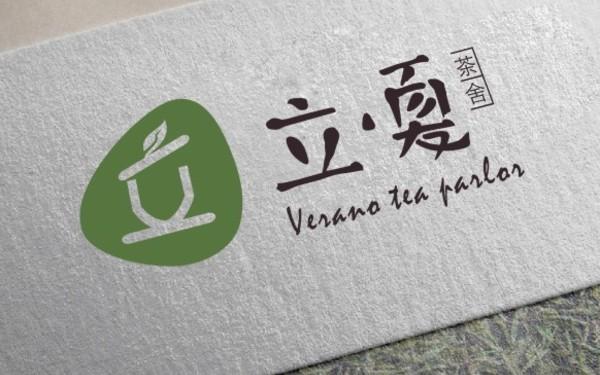 广东东莞市立.夏茶舍(Verano tea parlor)logo设计
