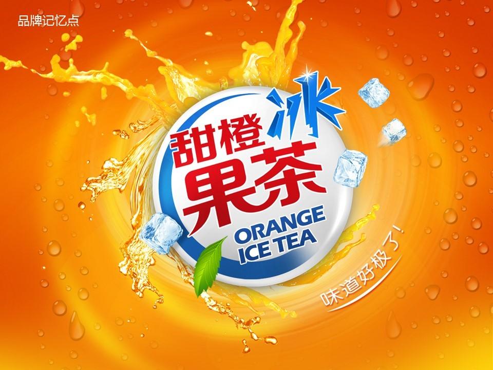 北京福瑞纳饮品包装设计图3
