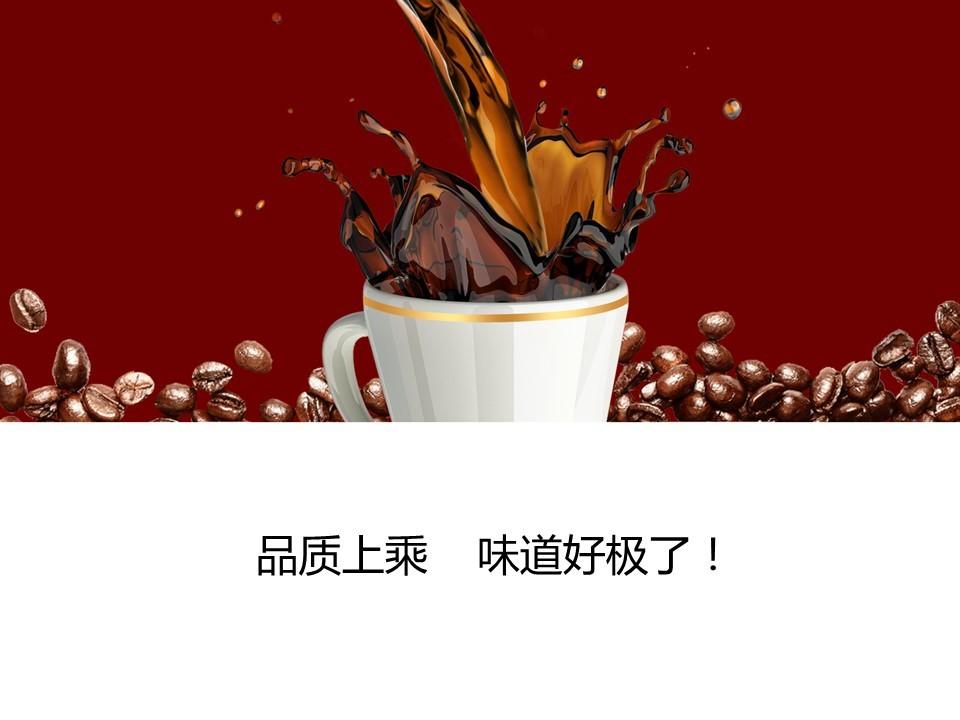 北京福瑞纳饮品包装设计图11