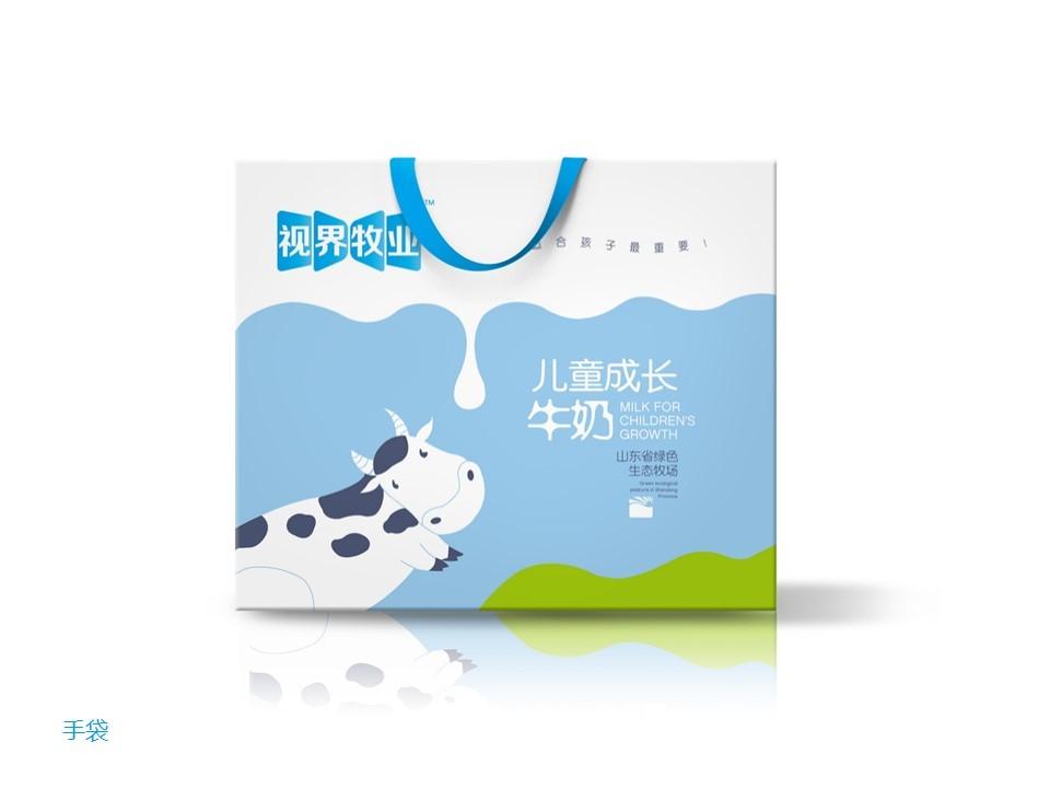 东君乳业—儿童奶包装盒设计图19