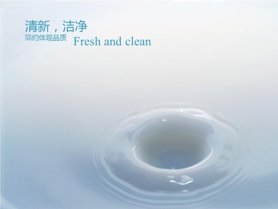 东君乳业—儿童奶包装盒设计图6