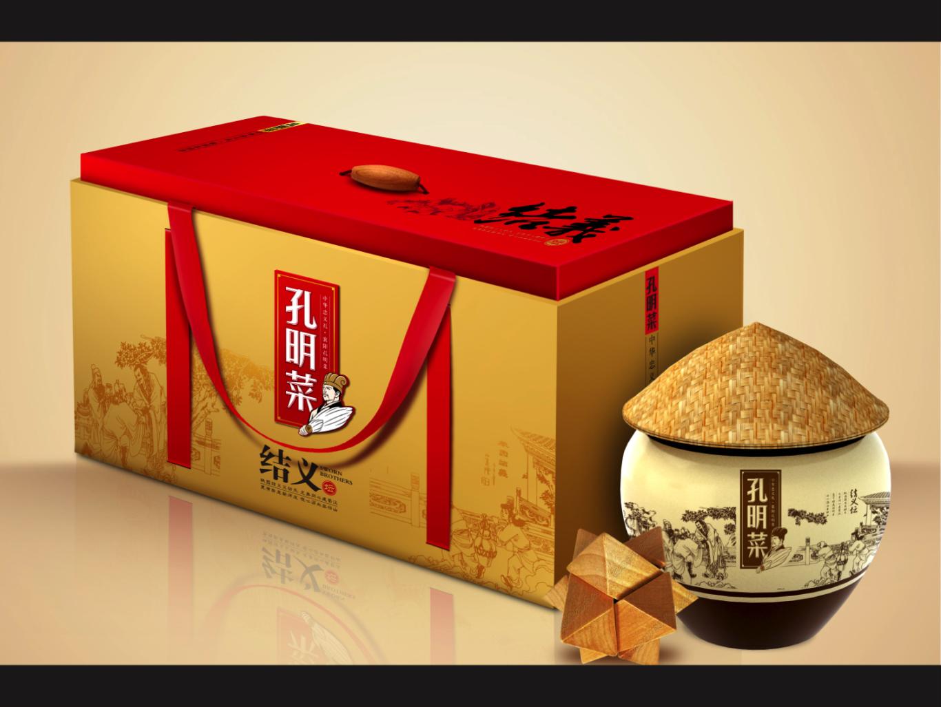 襄阳孔明菜系列产品包装设计图0
