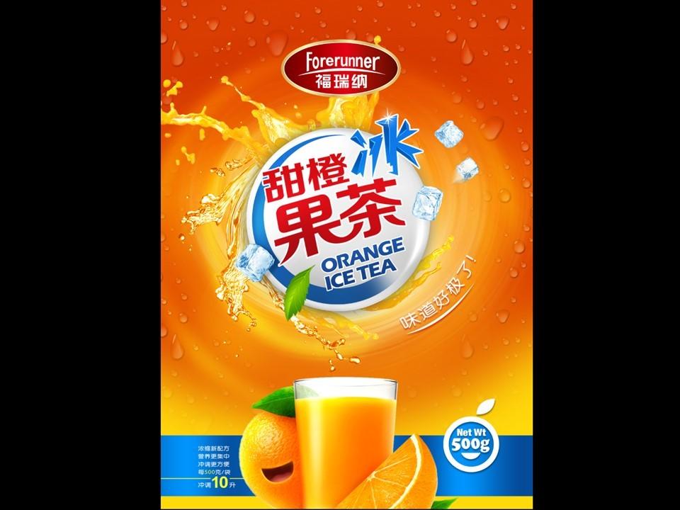 北京福瑞纳饮品包装设计图4