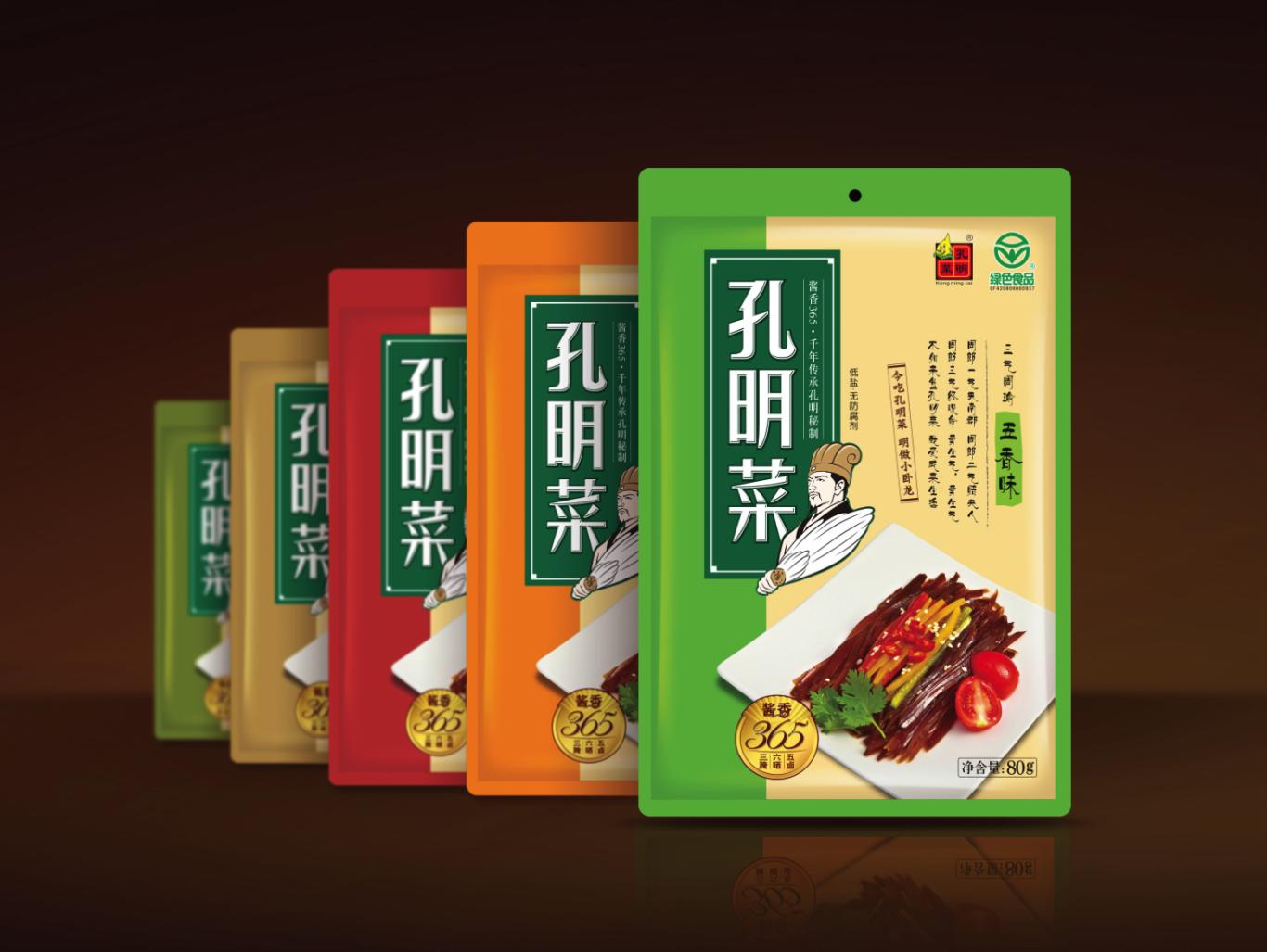 襄阳孔明菜系列产品包装设计图3