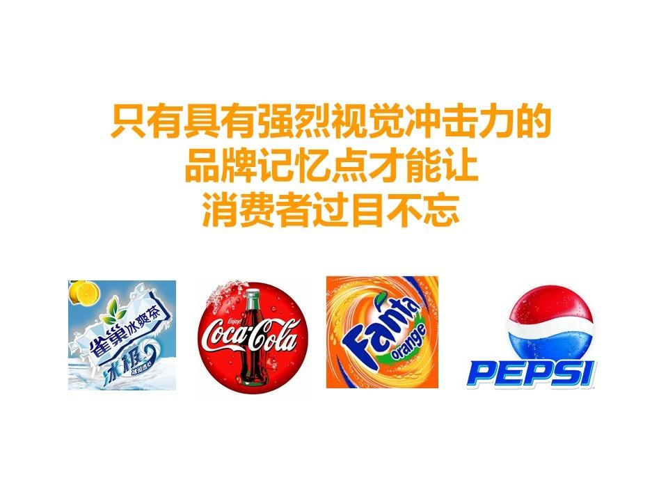 北京福瑞纳饮品包装设计图1