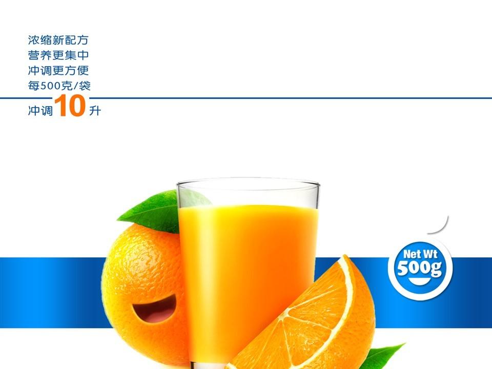 北京福瑞纳饮品包装设计图2