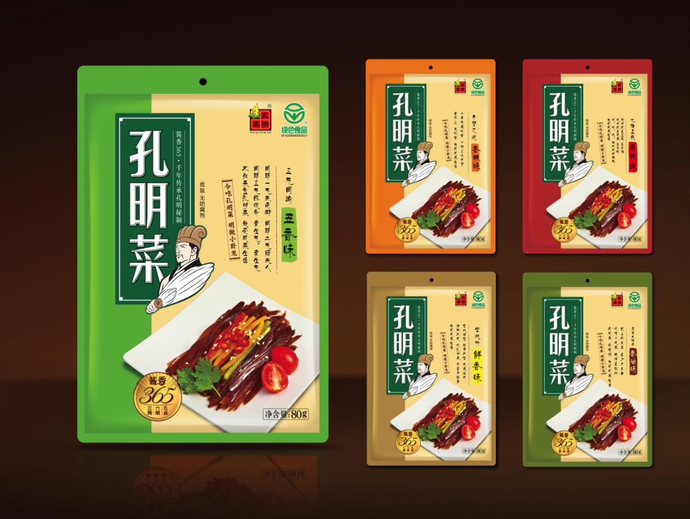 襄阳孔明菜系列产品包装设计图2