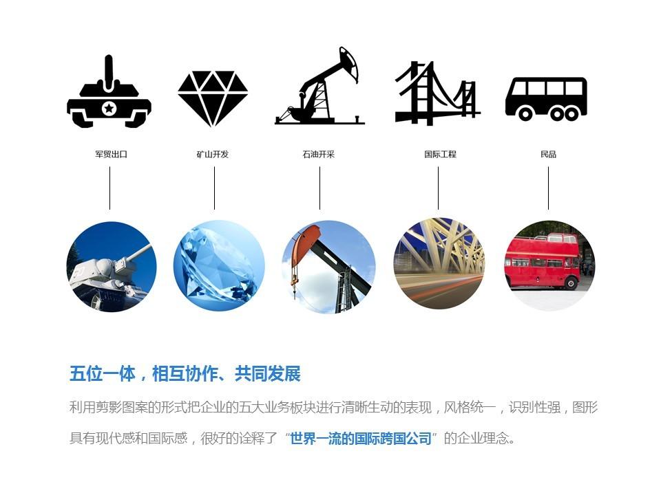 北方工业盾牌礼品设计图13