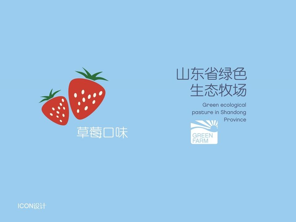 东君乳业—儿童奶包装盒设计图10