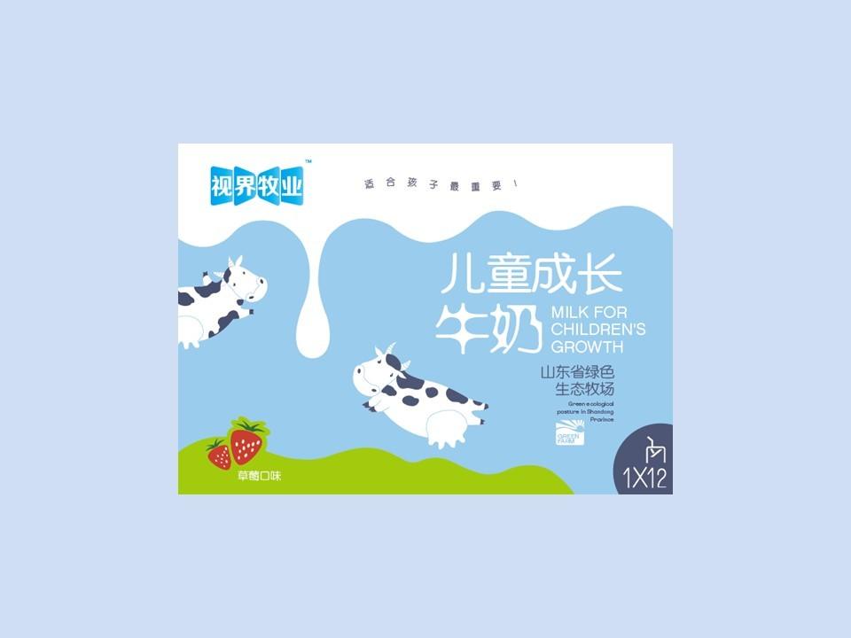 东君乳业—儿童奶包装盒设计图11