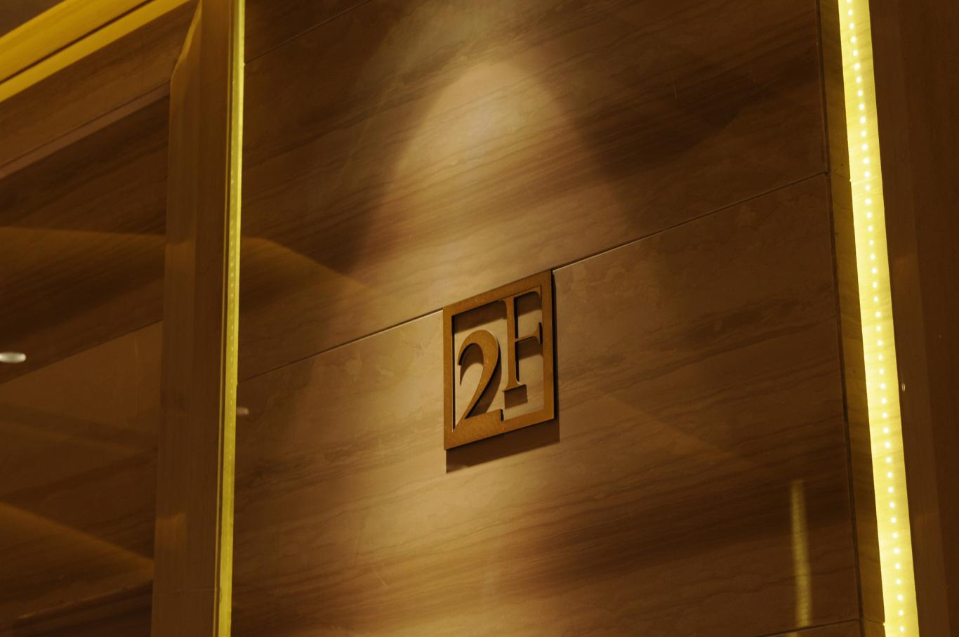 合肥皇冠假日酒店导视系统设计图11