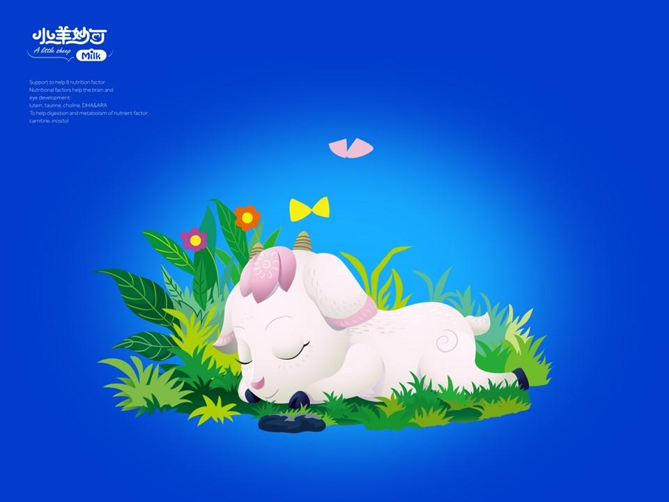 飞鹤婴儿羊奶粉包装设计图15