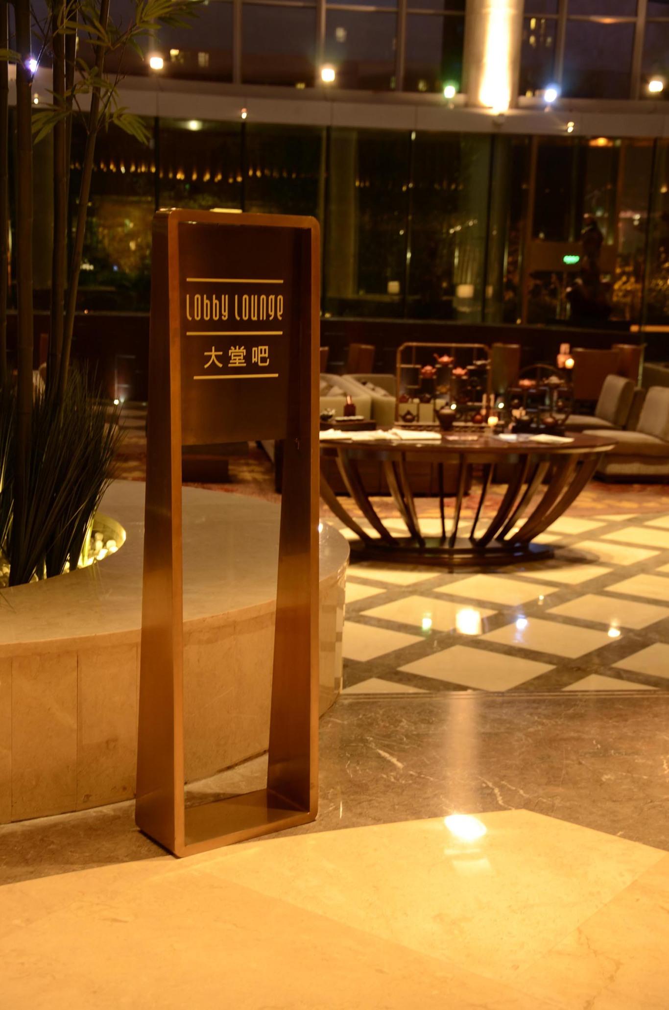 南京希尔顿酒店标识系统设计图1