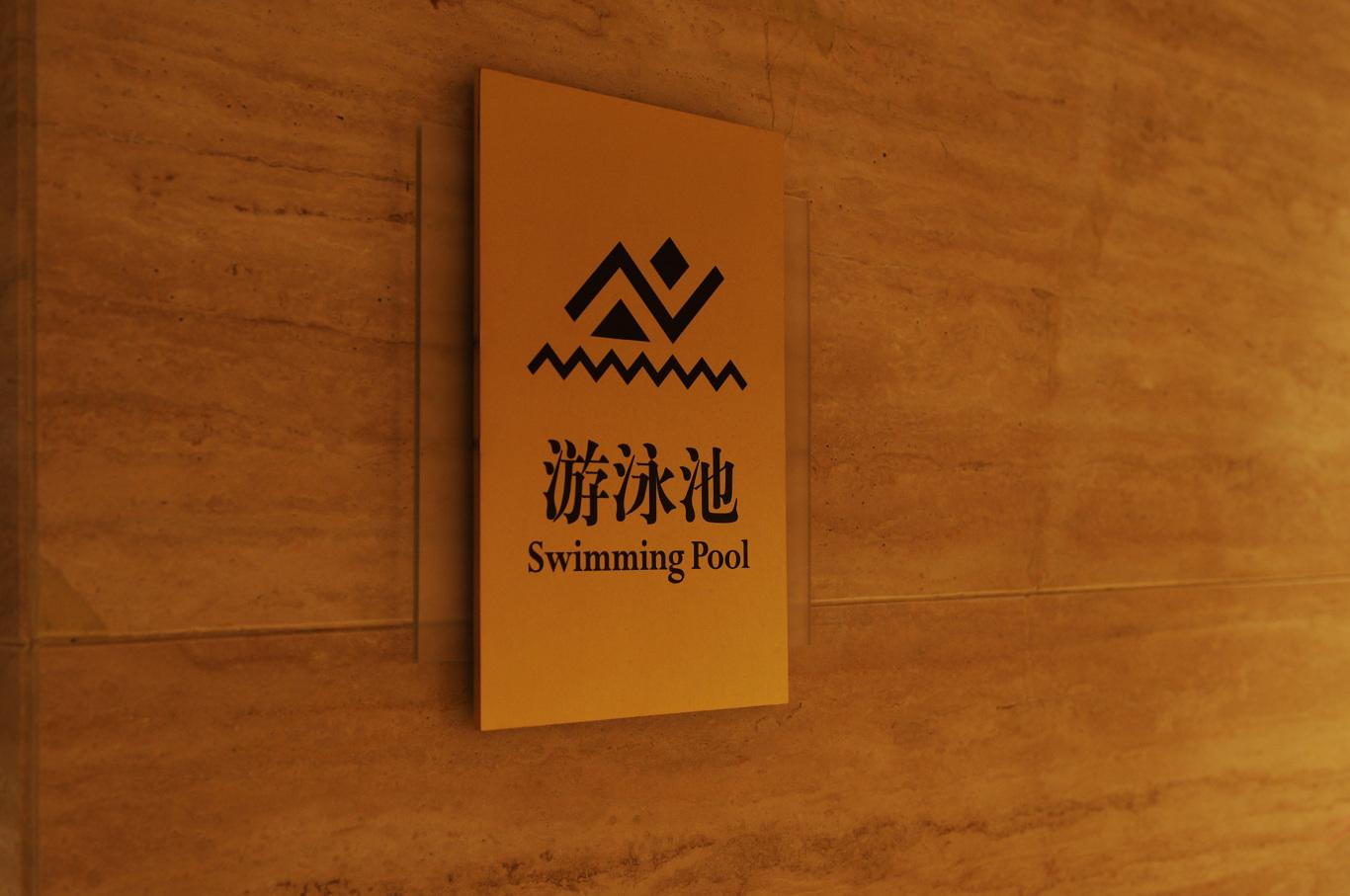 合肥皇冠假日酒店导视系统设计图13