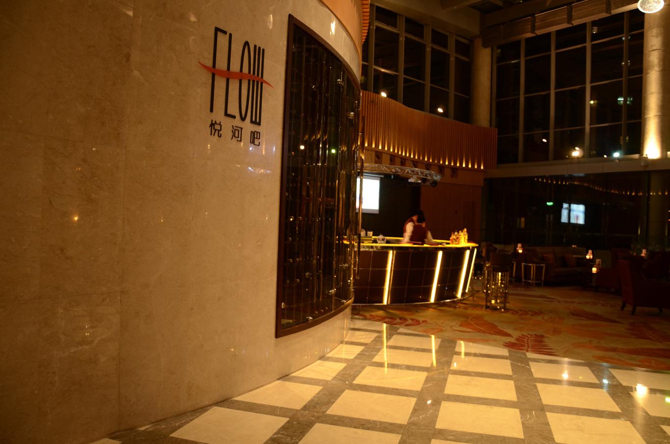 南京希尔顿酒店标识系统设计图13
