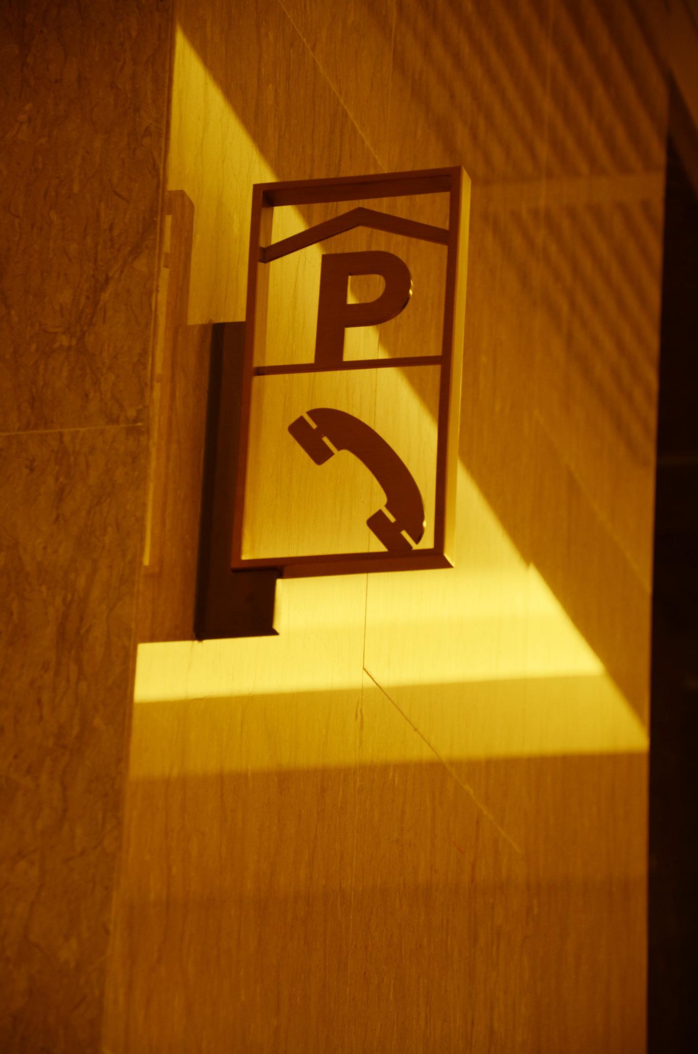 南京希尔顿酒店标识系统设计图5