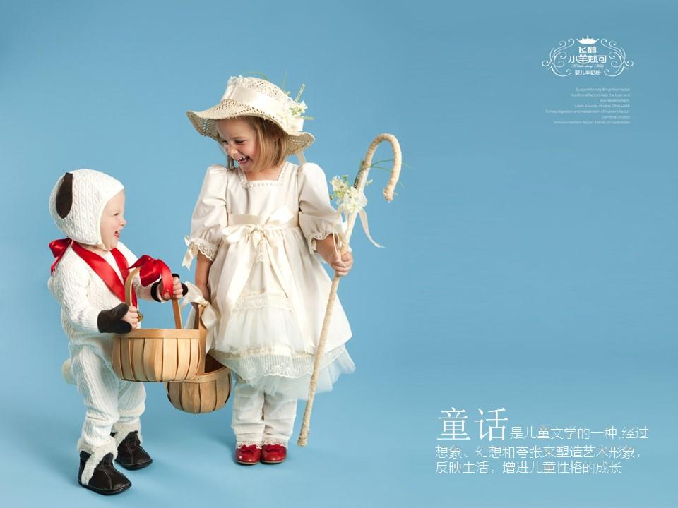 飞鹤婴儿羊奶粉包装设计图31