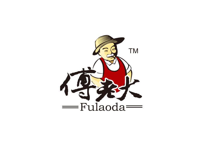 傅老大大豆油品牌包装设计图0