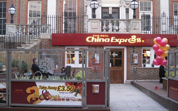 ChinaExpress餐饮品牌logo设计