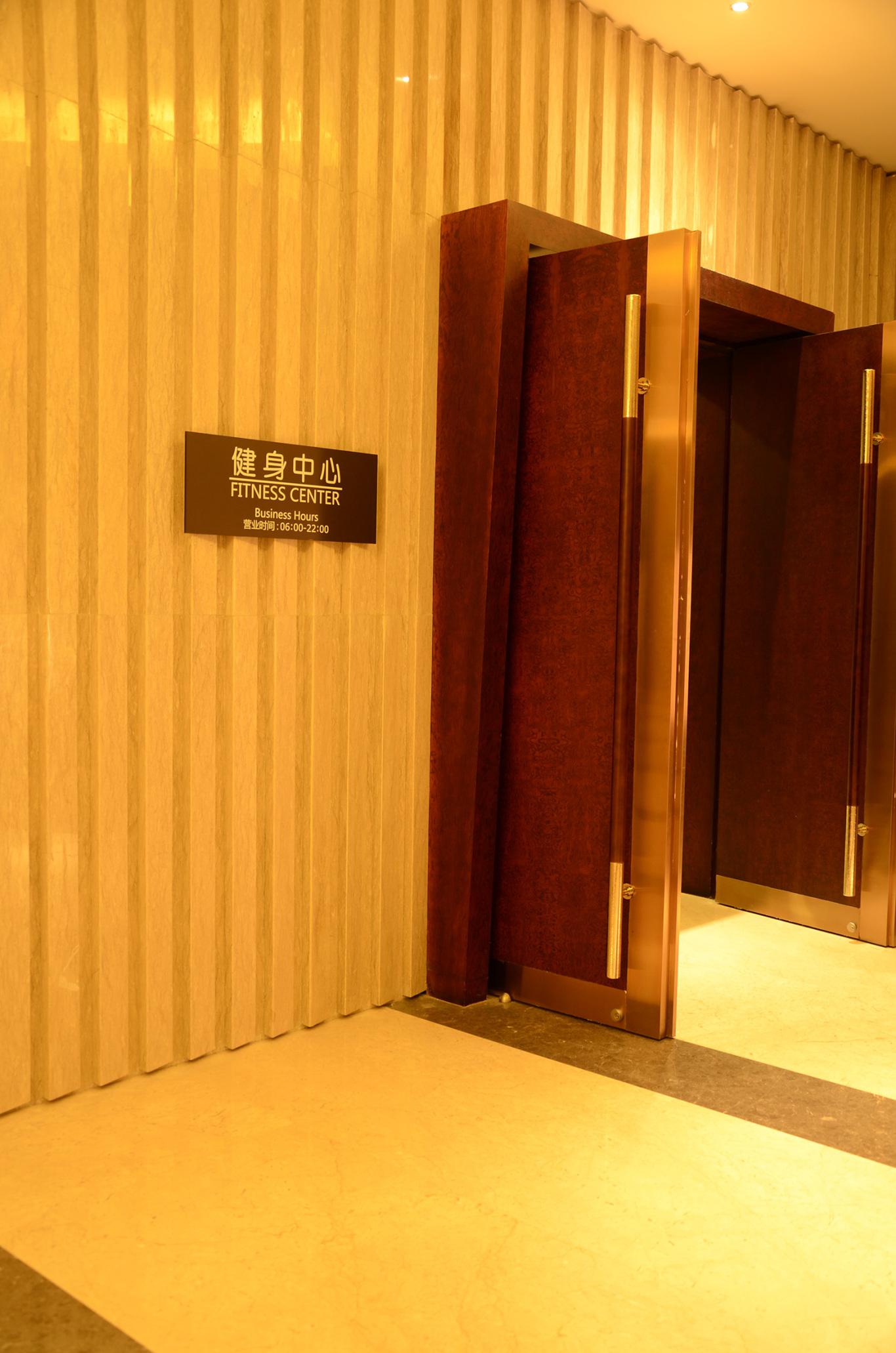 南京希尔顿酒店标识系统设计图7