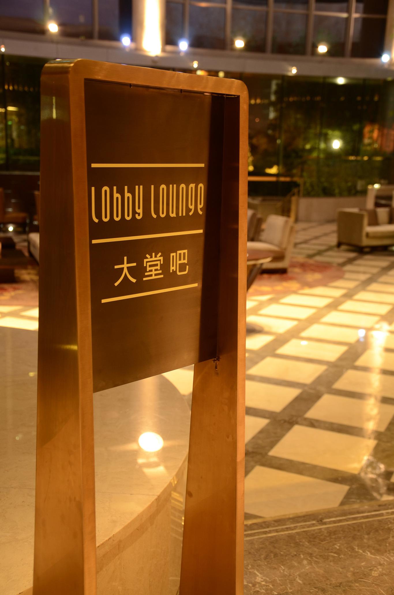 南京希尔顿酒店标识系统设计图2