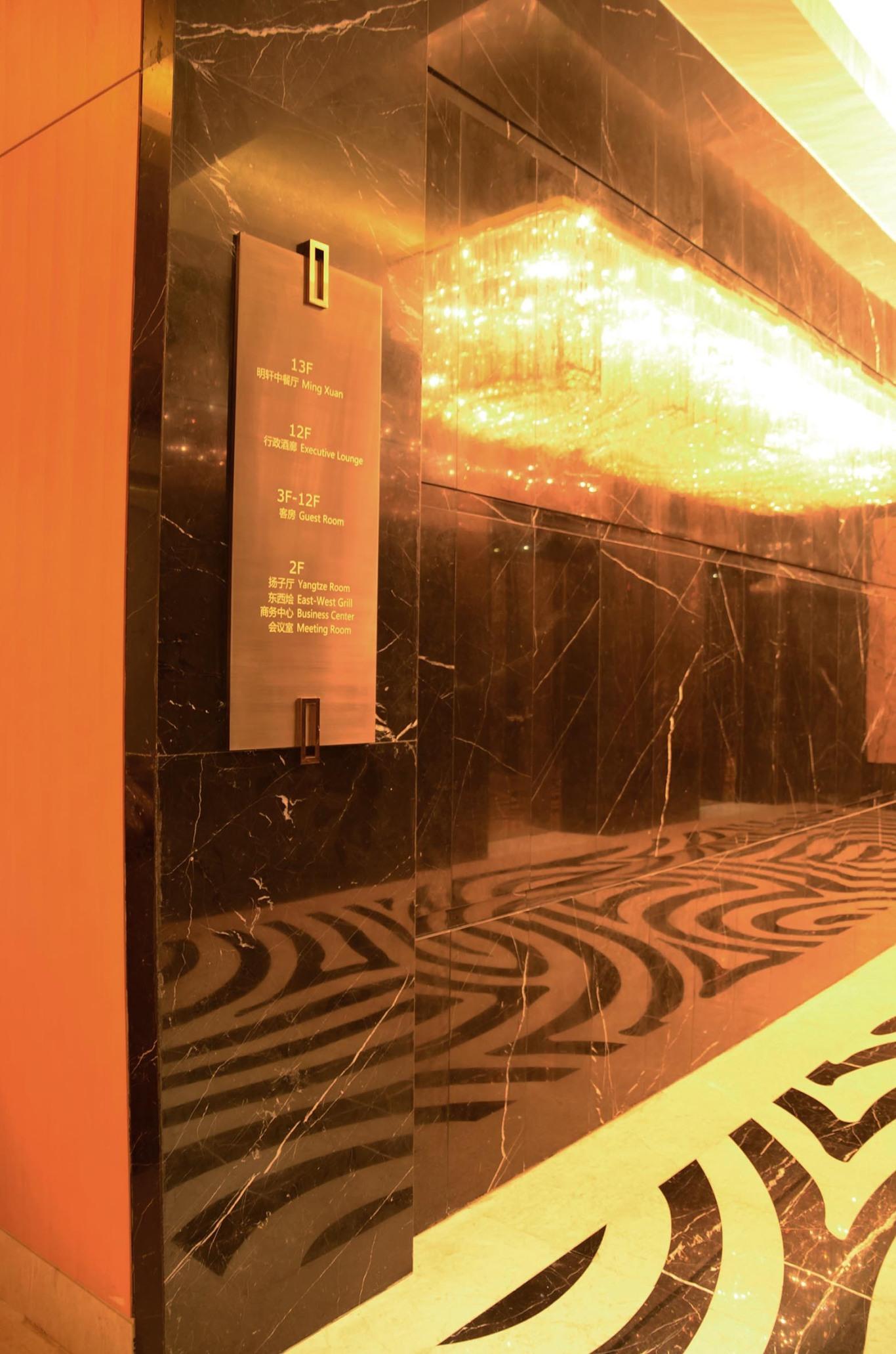 南京希尔顿酒店标识系统设计图4