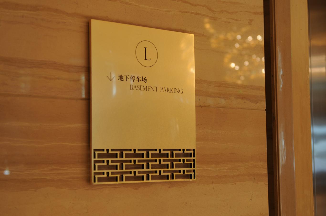 合肥皇冠假日酒店导视系统设计图2