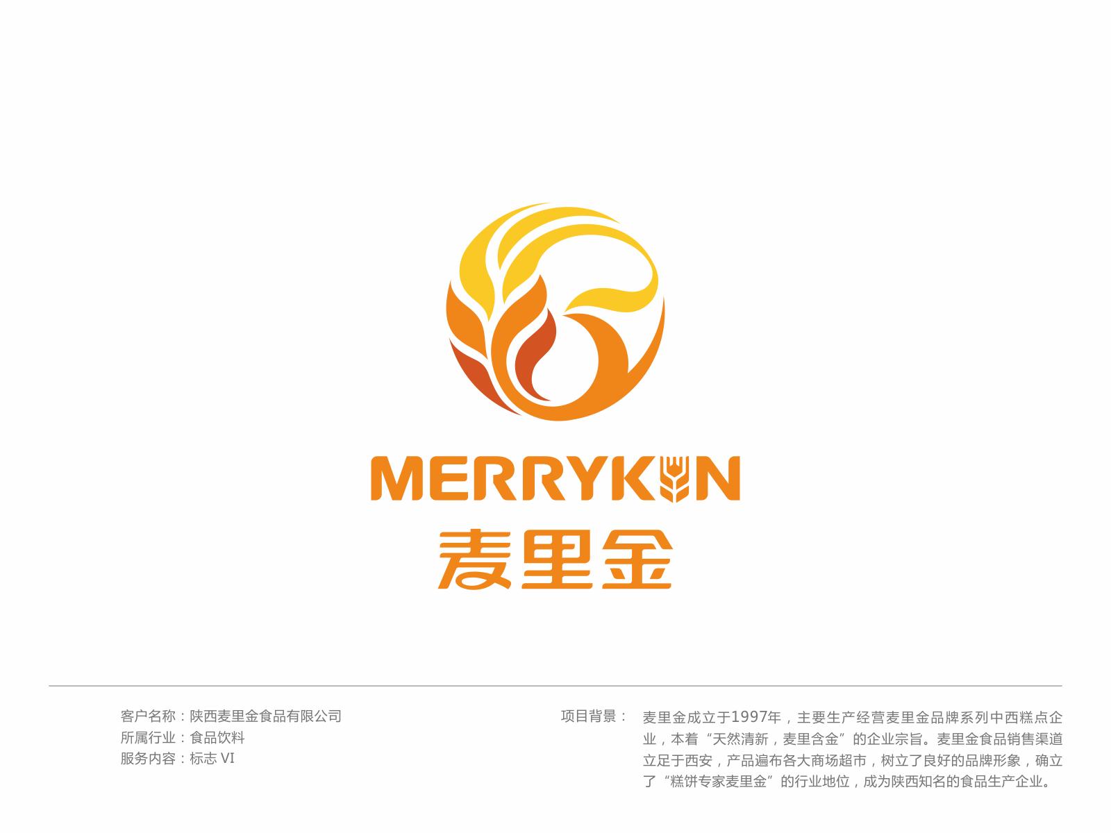 麥里金logo設計