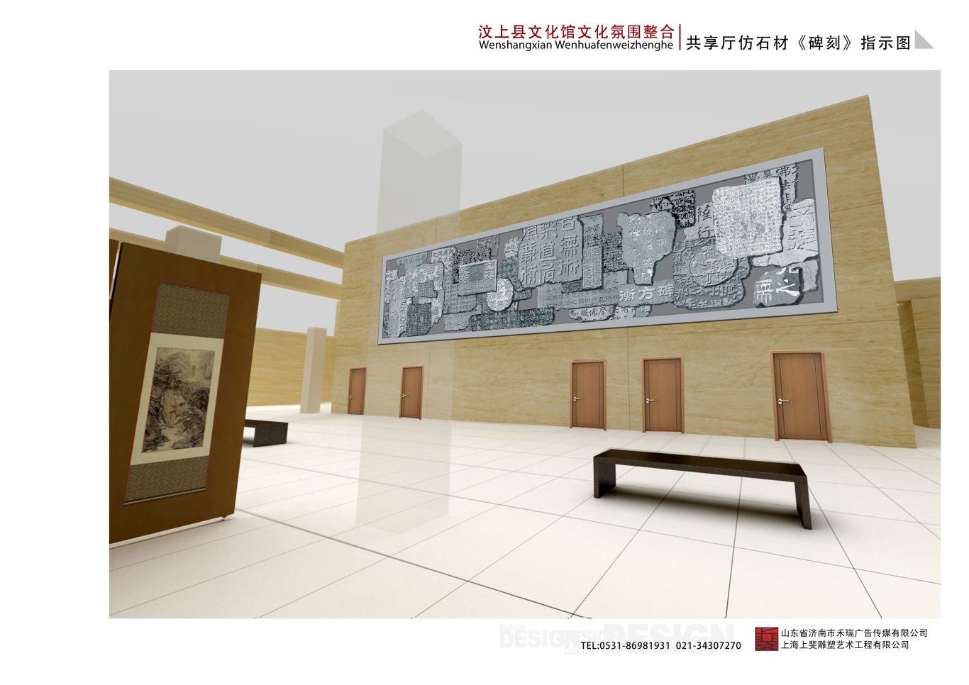 文化艺术中心图29