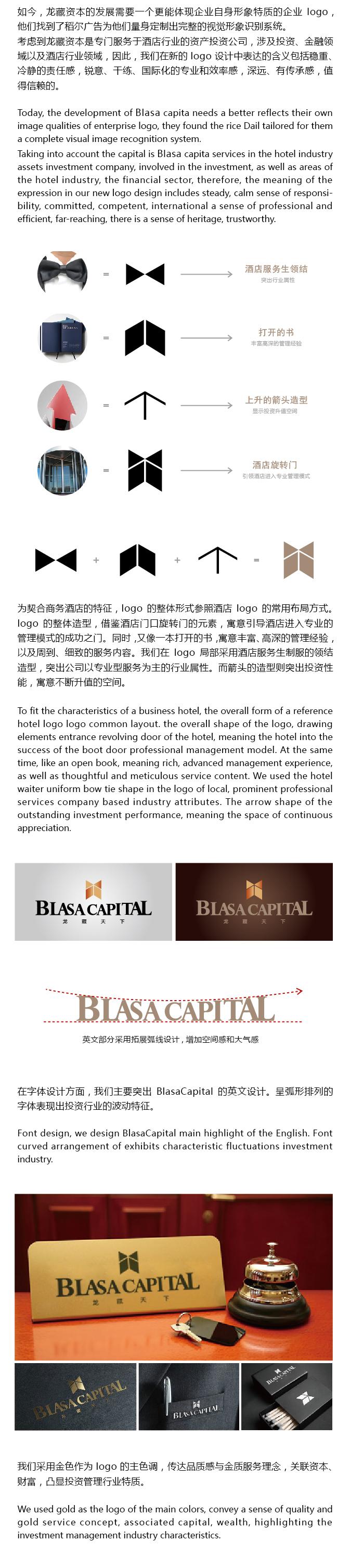 上海稻尔广告图3