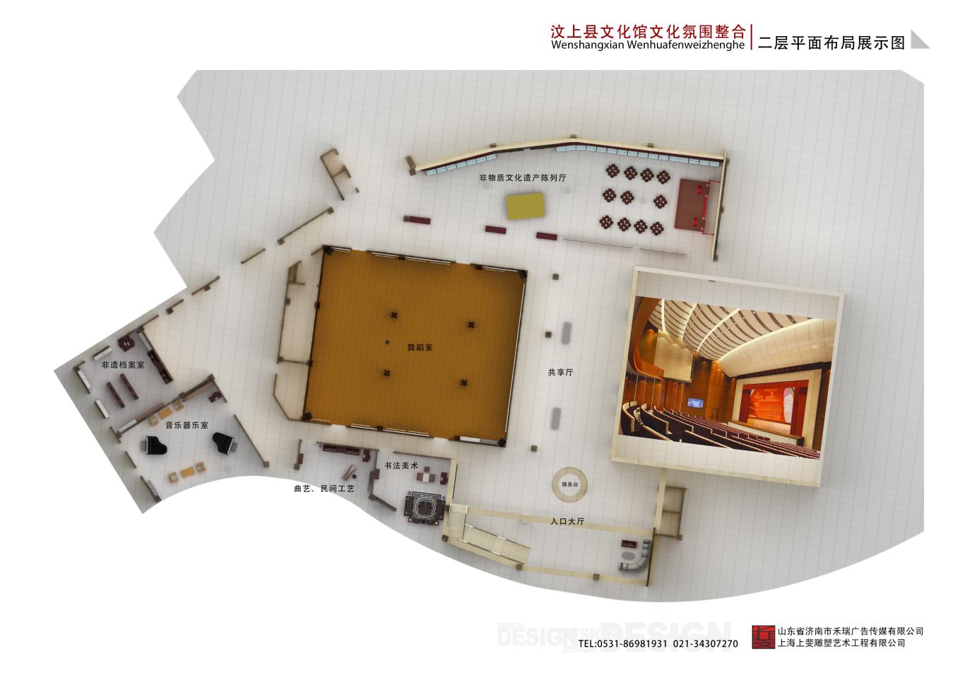文化艺术中心图27
