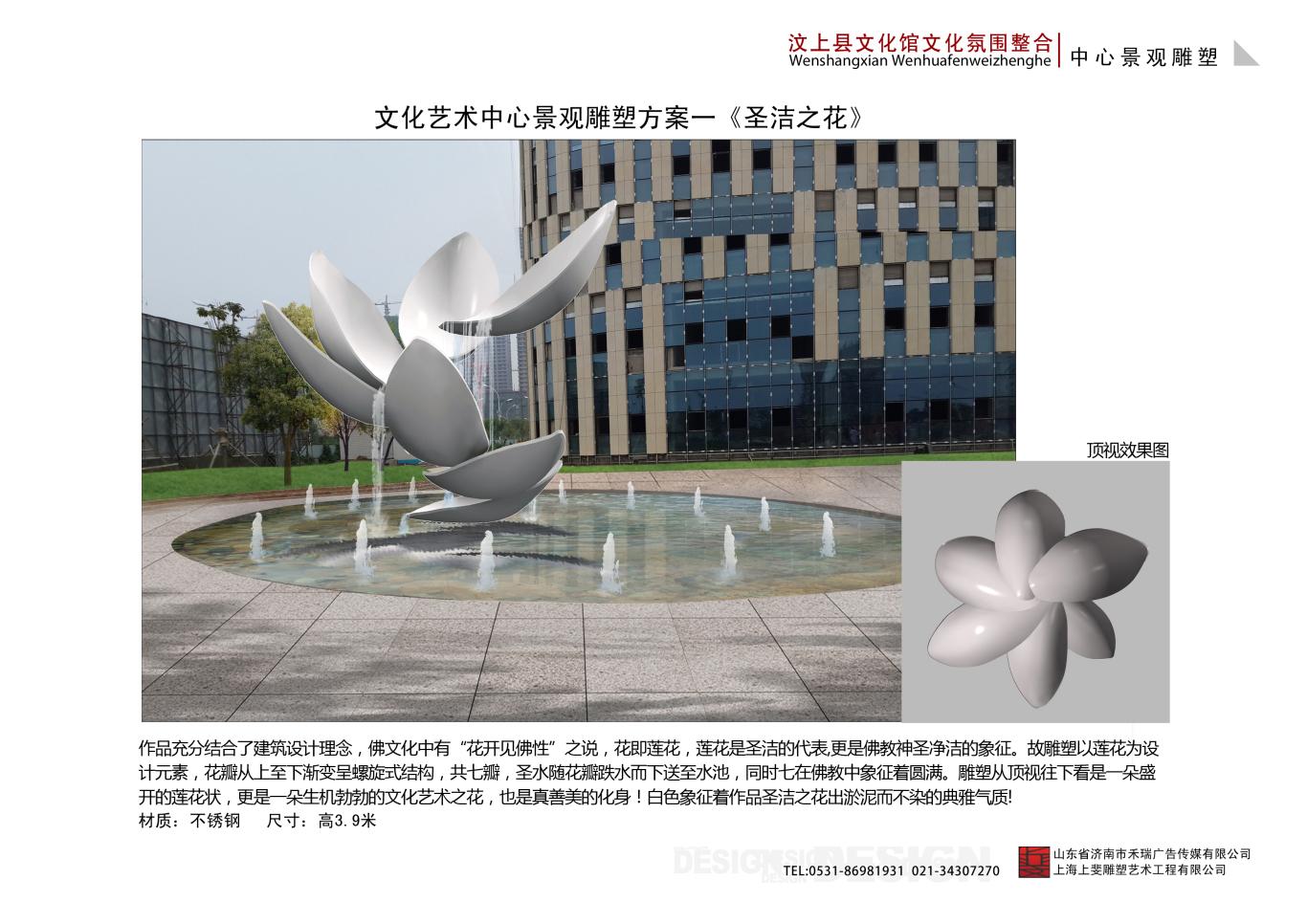文化艺术中心图26