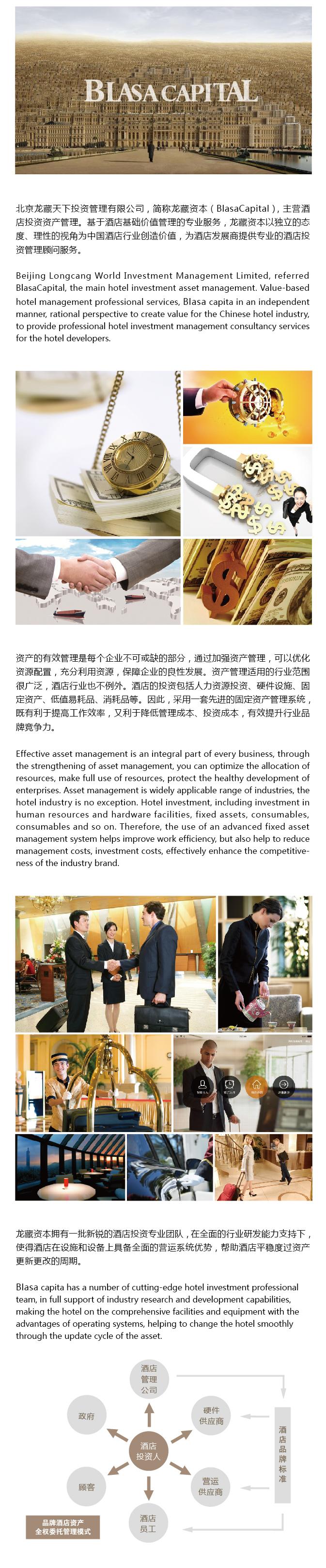 上海稻尔广告图2