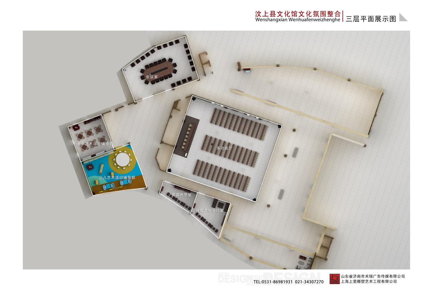 文化艺术中心图31