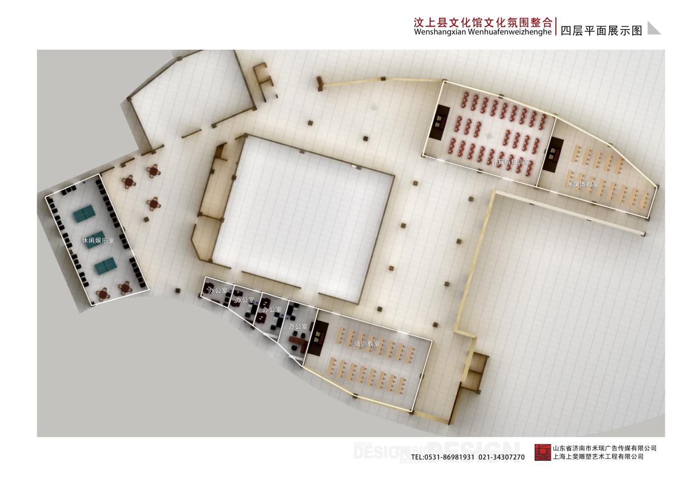 文化艺术中心图33