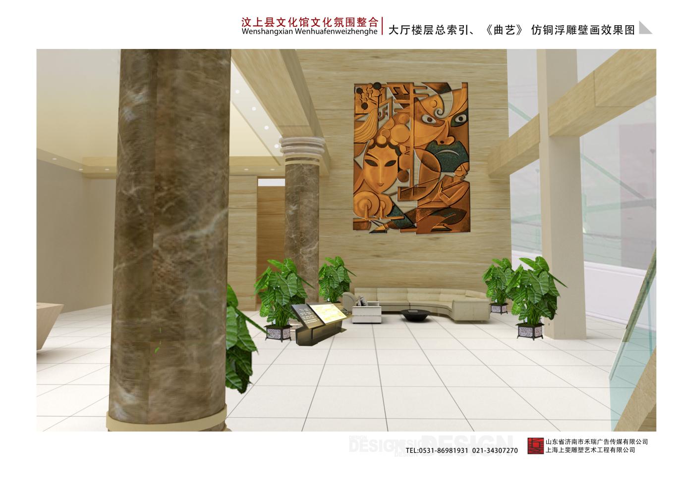 文化艺术中心图28