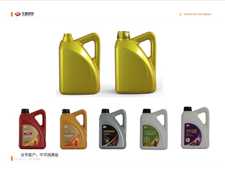 包装设计  瓶体造型图2
