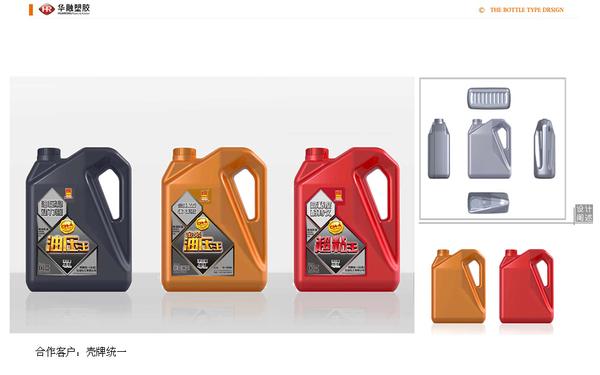 包装设计  瓶体造型