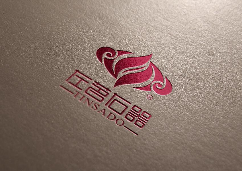 天猫商城左茗右器旗舰店LogoVIS设计与网站风格设计图1