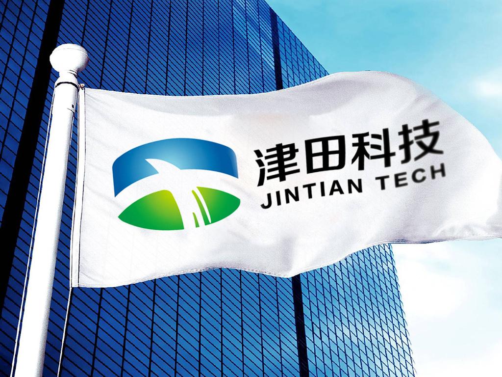 津田科技logo设计图2