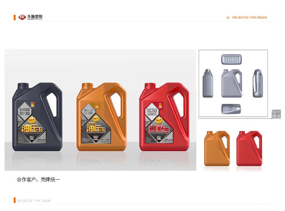 包装设计  瓶体造型图1