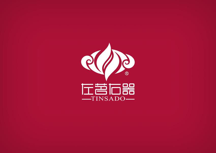 天猫商城左茗右器旗舰店LogoVIS设计与网站风格设计图0
