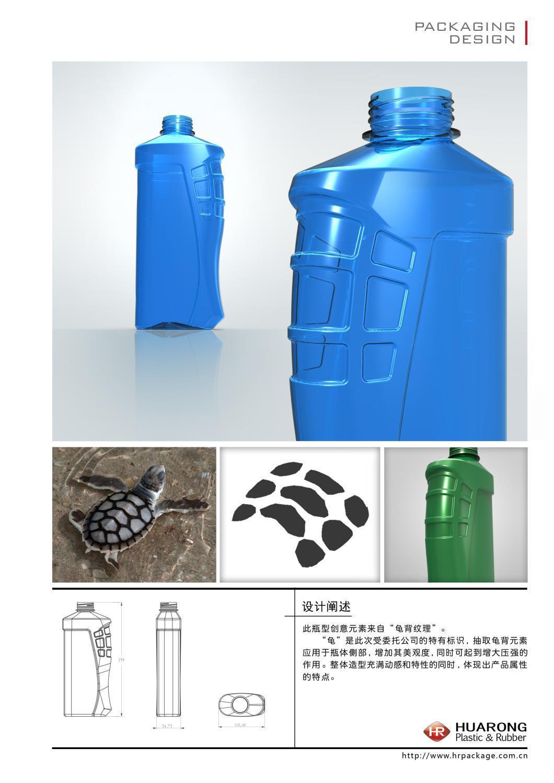 包装设计  瓶体造型图6